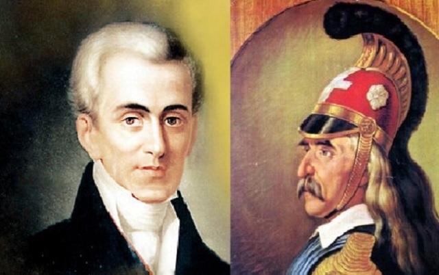 kapodistrias_kolokotronis