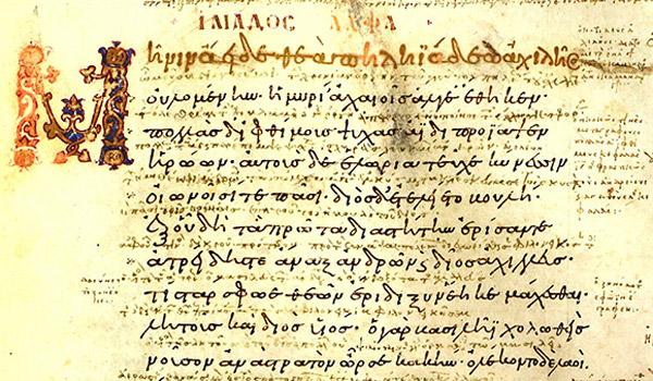 iliada-homera-wiek